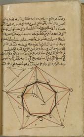 Eléments d'Euclice en arabe
