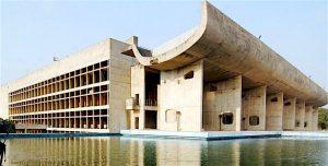Oeuvre architecturale de Le Corbusier