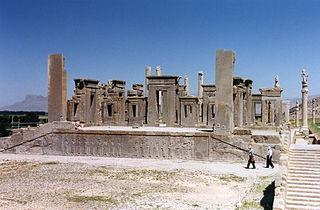 Persépolis Palais de Darius